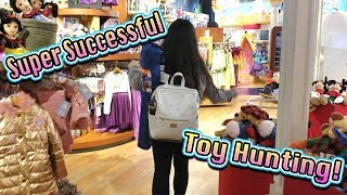 Super Successful TOY HUNTING with Jenny & Ryan - New Disney Toys, Advent Calendars and MORE!