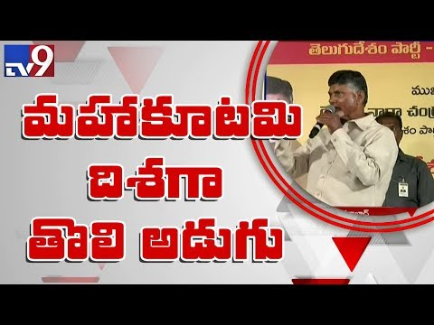 T-TDP, CPI leaders meet over pre-poll alliance - TV9
