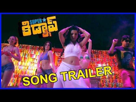 Superstar  – Hola Hola Song Trailer  – Poonam Kaur, Shraddha Das, Nandu, Adarsh Photo Image Pic