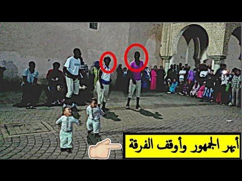 طفل عربي صغير أحرج الأفارقة في رقص - funny Arabian child dancing thumbnail