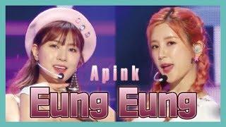Hot Apink Eung Eung 에이핑크 응응 Show Music Core 20190119