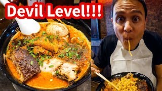 THE SPICIEST RAMEN in Tokyo at Karashibi Kikanbo - DEVIL LEVEL Japanese Food!