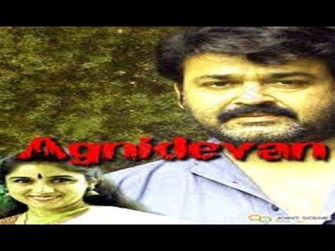 Agnidevan 1995 Full Malayalam Movie | Mohanlal, Revathi video