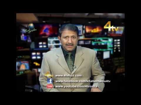 4Tv Khabarnama 13-08-2018