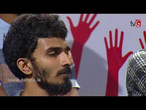 Aluth Parlimenthuwa - 27th September 2017