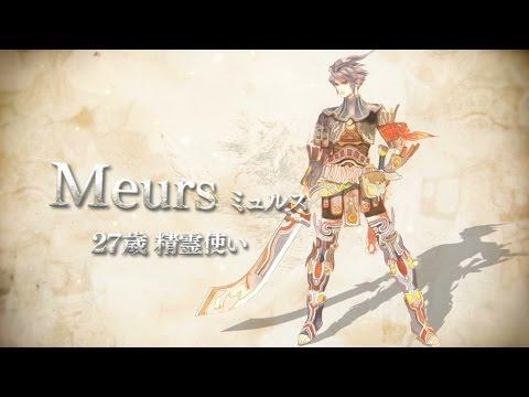 【3DS】『レジェンド オブ レガシー』2ndプロモーションムービーが公開