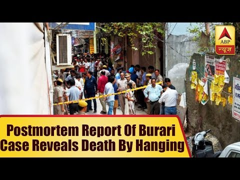 Burari Death Case: Postmortem Report Of 6 Reveals 'Hanging By Neck' As Reason Of Deaths | ABP News