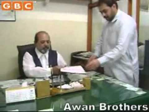 AWAN BROTHERS OVERSEAS EMPLOYMENT PROMOTERS, PAKISTAN.flv