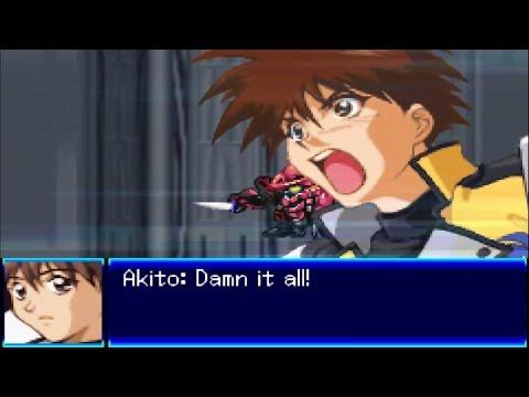 Super Robot Wars J - Aestivalis 0GF Akito All Attacks