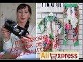 Детская одежда с Алиэкспресс .Распаковка посылок из Китая .Обзор детской  одежды и обуви