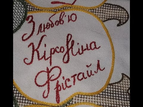 Ніна Кірсо і гурт «Фрістайл». Україна-ненька (аудиофильм)