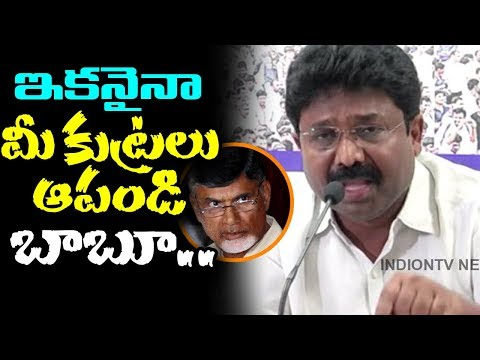 YSRCP MLA Adimulapu Suresh Comments On Agrigold issue | AP Political News | Indiontvnews