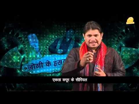 Hasya Kavi Dr Sunil Jogi Ji | Kyoki Saas Bhi Kabhi Bahu Thi video