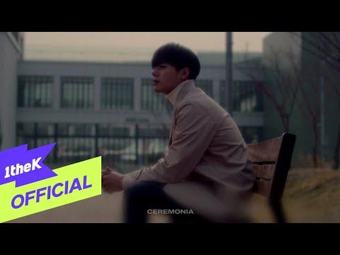 Download Lagu [MV] M.C the MAX(엠씨더맥스) _ In Dreams(너의 흔적).mp3