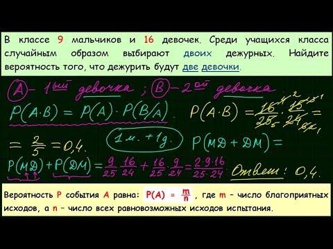 Задача В6. Урок 15. ЕГЭ-2014 по математике