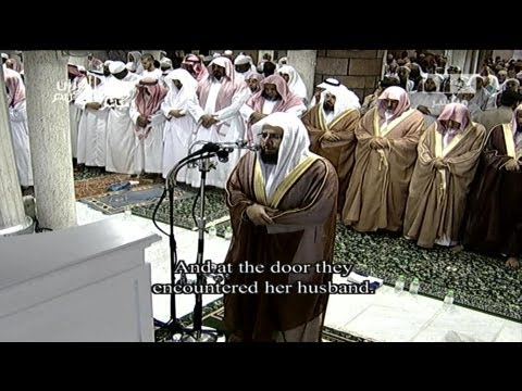 Translation| Night 11 Makkah Taraweeh 2013 Sheikh Khalid Ghamdi
