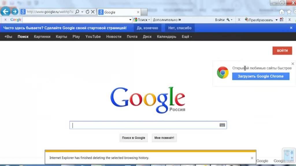 Как создать сайт в гугле видео