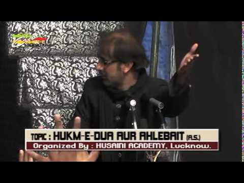 Maulana Abbas Irshad Naqvi | 4th Majlis Khamsa 1436 | Hukm-e-dua Aur Ahlebait A.s. | Kazmain Lucknow video