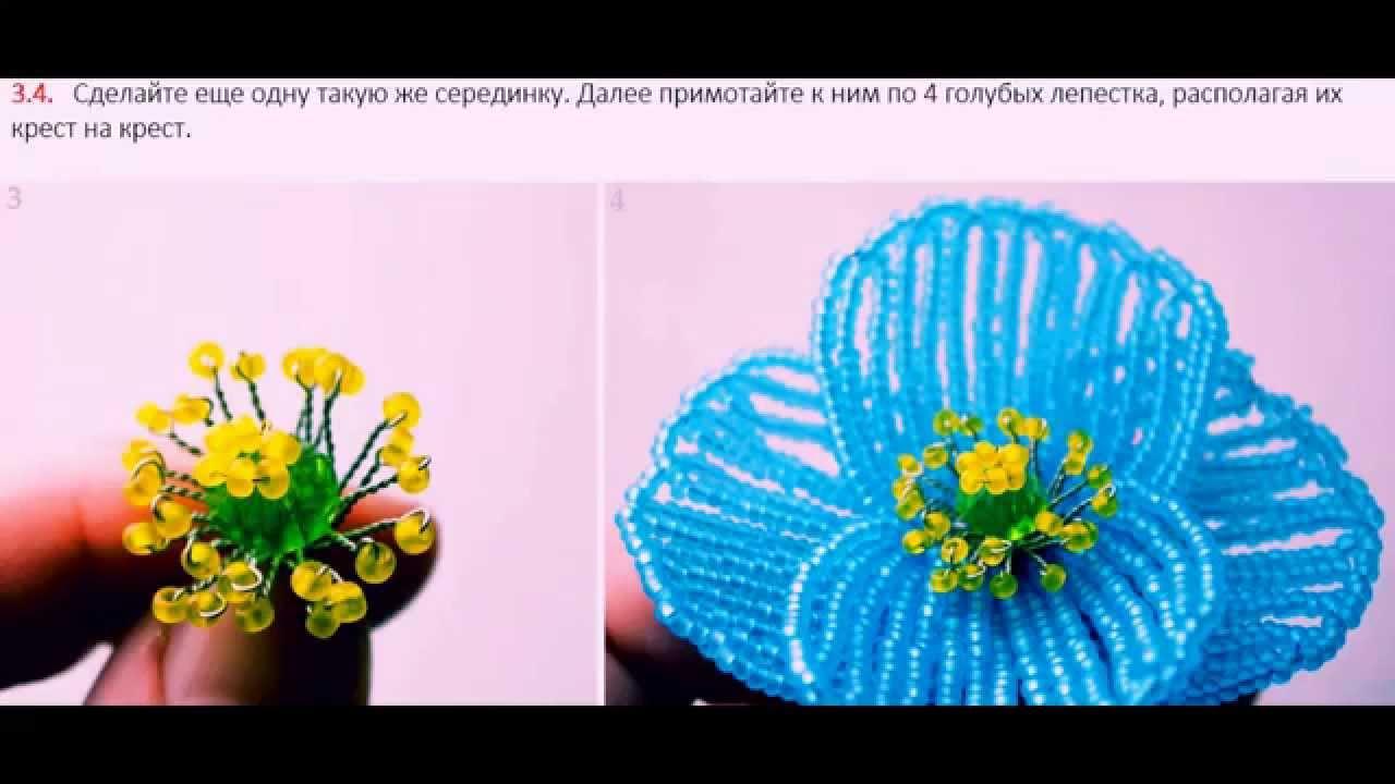 Видео уроки мастера по бисероплетению цветов