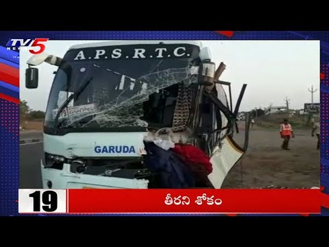 10 Minutes 50 News | 17th May 2018 | TV5 News