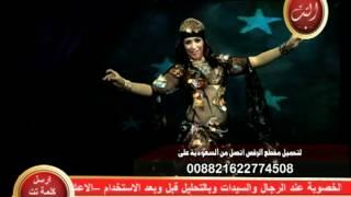 الراقصه شاكيرا فاطين - Dancer Shakira vatin