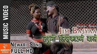 Jim Bajyaa   New Newari Song 2017/2074   Rajesh Shahi, Kishor Kumar Shahi