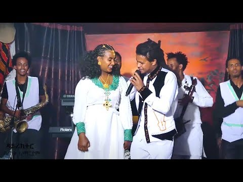 Flimon Bekele - Hiwetye Hiwetye / New Ethiopian Music (Official Music Video)