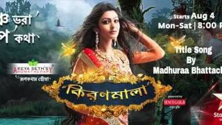 Download Kironmala Title Song 3Gp Mp4