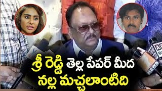 Actor Krishnam Raju Counters to Sri Reddy | Krishnam Raju Comments to Sri Reddy | Pawan Kalyan