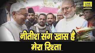 Nitish Kumar संग मुलाकात पर घिर गए हैं Abdul Bari Siddiqui, बोले- दुनिया जलती है तो जलती रहे