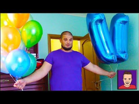 Я ПОДРОСТОК...!!! МЕЧТА ЯРИКА СБЫЛАСЬ!!!  День Рождения 11 Лет!!!