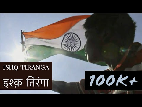 Patriotic Songs Of India - Ishq Tiranga video