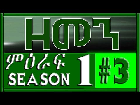 Season 1 review(#3)