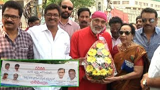 Movie Artist Association Chalivendram Inaguration | MAAShivaji raja | Naresh
