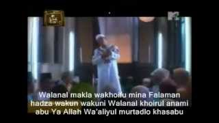 Ustad Jefry Al Bukhari  Ya Rasulallah Lyric ver. Lagu Jablay