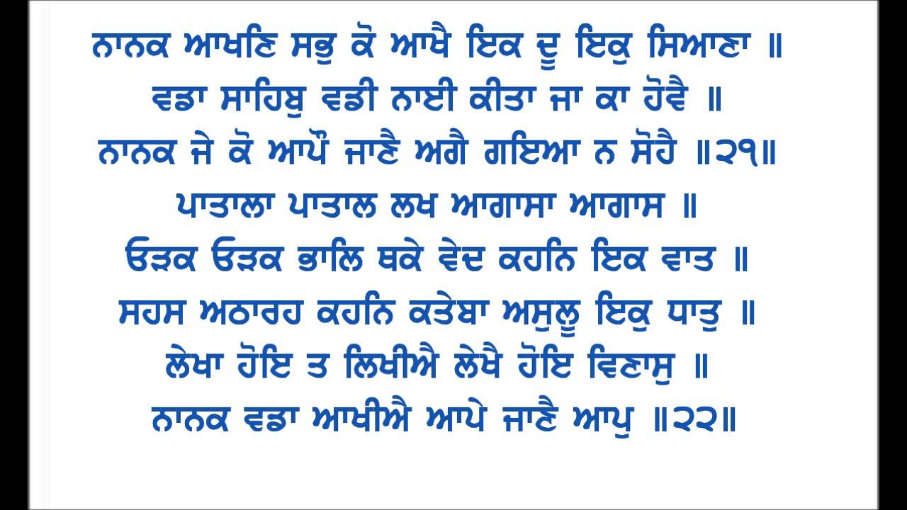 sukhmani sahib pdf free download
