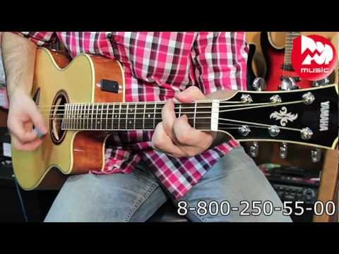 Гитара электроакустическая YAMAHA APX-700 II NAT