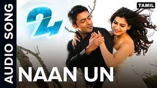 Naan Un  Full Audio Song  24 Tamil Movie