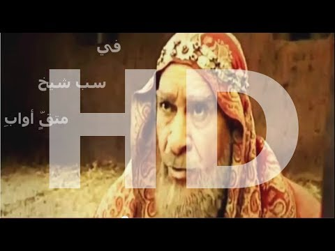 English CC - Sahabah يا ذاكر الأصحاب - مع الكلمات Music Videos