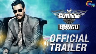 Bongu Movie Trailer