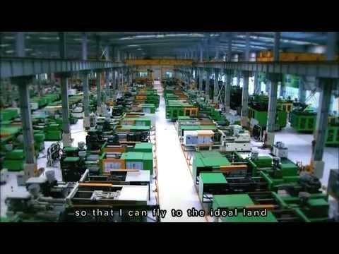 Plastic Machinery Industry