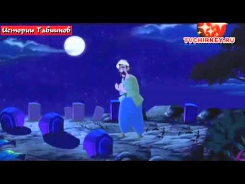 Сафван ибн Сулайм (да смилуется над ним Аллаh)