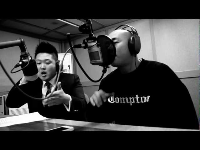 Big Shot & Da Notez on Night Vibe 101.3