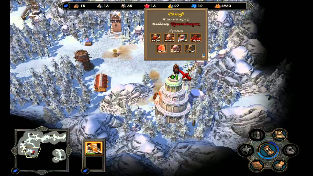 Лки heroes of might and magic v владыки севера heroes