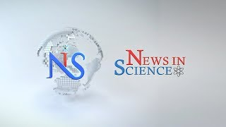 Best Science News YouTube Channel | News in Science
