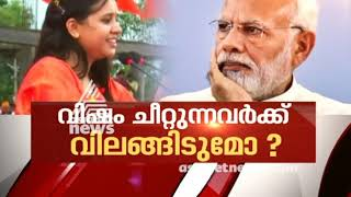 Hate speech by VHP Leader Sadhvi Saraswati | Asianet News Hour 30 Apr 2018