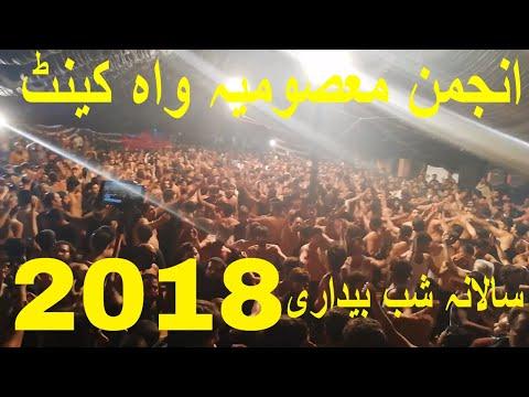 Zawar Markazi Matmi Dasta Malik Asad Rawalpindi | Shabbedari Anjuman E Masoomia Wah Cantt 2018