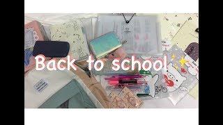 BACK TO SCHOOL 2019❤️ Mình đã chuẩn bị gì để nhập học ? - Tuyet Ngan