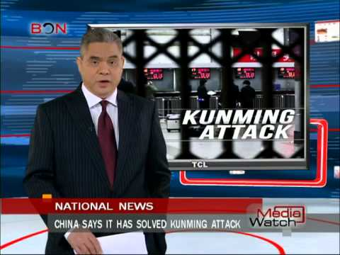 China says it has solved Kunming attack- Media Watch - Mar.4th.,2014 - BONTV China