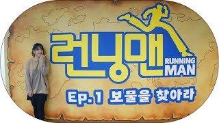 【韓國必去】做 Running Man 真的一點都不容易... | Mira